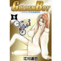 GOLDEN BOY5