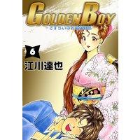 GOLDEN BOY6