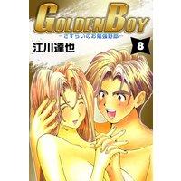 GOLDEN BOY8