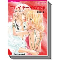 ハーレクインコミックス セット 2019年 vol.608