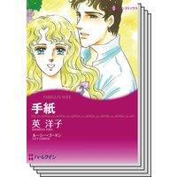 ハーレクインコミックス セット 2019年 vol.609