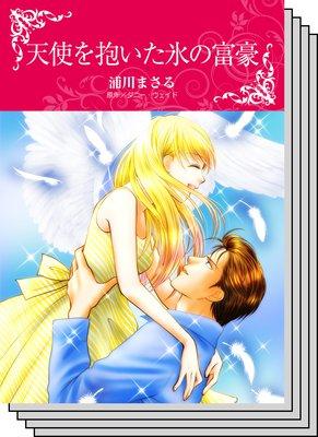 ハーレクインコミックス セット 2019年 vol.620