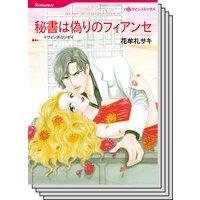 ハーレクインコミックス セット 2019年 vol.623