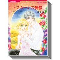 ハーレクインコミックス セット 2019年 vol.639