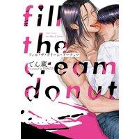 fill the cream donut