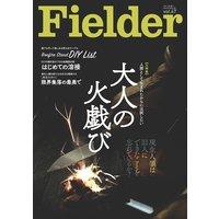 Fielder vol.47