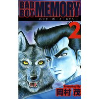 BAD BOY MEMORY2