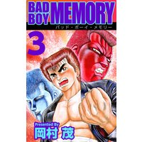 BAD BOY MEMORY3