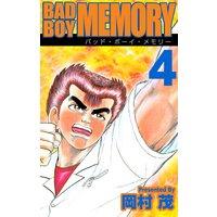 BAD BOY MEMORY4