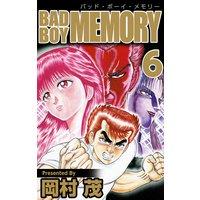 BAD BOY MEMORY6