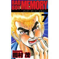 BAD BOY MEMORY7