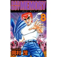 BAD BOY MEMORY8