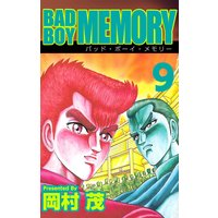 BAD BOY MEMORY9