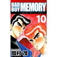 BAD BOY MEMORY10