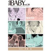 Web BABY vol.30