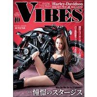 VIBES【バイブズ】2019年10月号