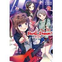 BanG Dream![星の鼓動(スタービート)]