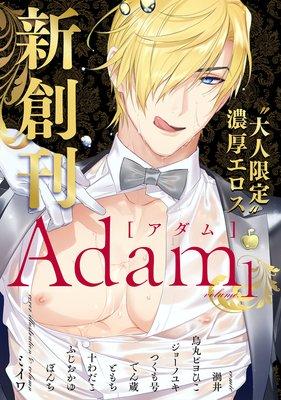 Adam volume.1