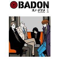 BADON 【デジタル版限定特典付き】