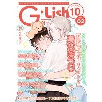 G−Lish2019年10月号 Vol.2