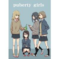 puberty girls