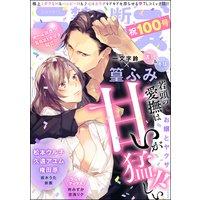 禁断Lovers Vol.100
