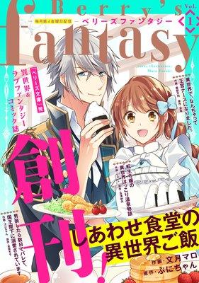 Berry's Fantasy vol.01