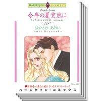 ハーレクインコミックス セット 2019年 vol.720
