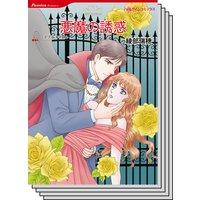 ハーレクインコミックス セット 2019年 vol.723