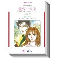 ハーレクインコミックス セット 2019年 vol.732