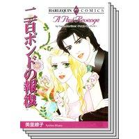ハーレクインコミックス セット 2019年 vol.736