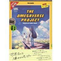 オメガバース プロジェクト−シーズン6−1
