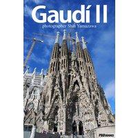 Gaudi 2 写真集