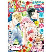 Sho‐Comi 2019年22号(2019年10月19日発売)