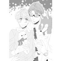 恋知らずウサギと不器用オオカミ【分冊版】
