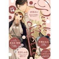 Pinkcherie vol.14【雑誌限定漫画付き】