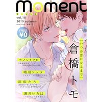 【無料】moment vol.18/2019 autumn