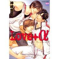Love+α