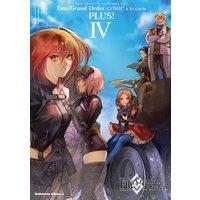 Fate/Grand Order コミックアラカルト PLUS! IV