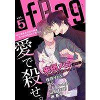 fRag vol.5