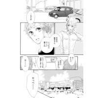 【無料連載】小悪魔くんの甘い囁き