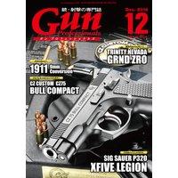 月刊Gun Professionals 2019年12月号
