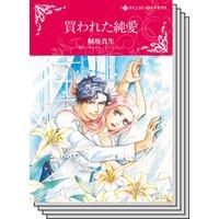 ハーレクインコミックス セット 2019年 vol.750