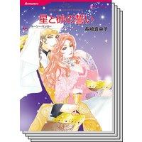 ハーレクインコミックス セット 2019年 vol.754