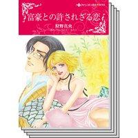 ハーレクインコミックス セット 2019年 vol.755