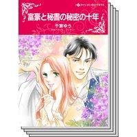 ハーレクインコミックス セット 2019年 vol.782