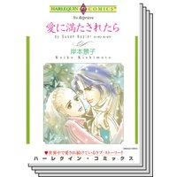 ハーレクインコミックス セット 2019年 vol.800
