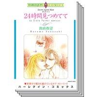 ハーレクインコミックス セット 2019年 vol.812