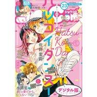 Sho‐Comi 2019年23号(2019年11月5日発売)