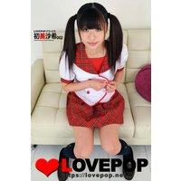LOVEPOP デラックス 初美沙希 002